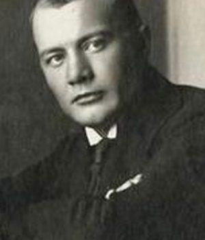Константин Валериус